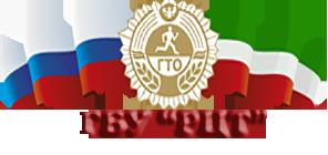 "ГБУ ""РЦТ"" Logo"