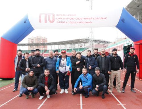 Работники Министерства Чеченской Республики по физической культуре и спорту выполнили нормативы ВФСК ГТО